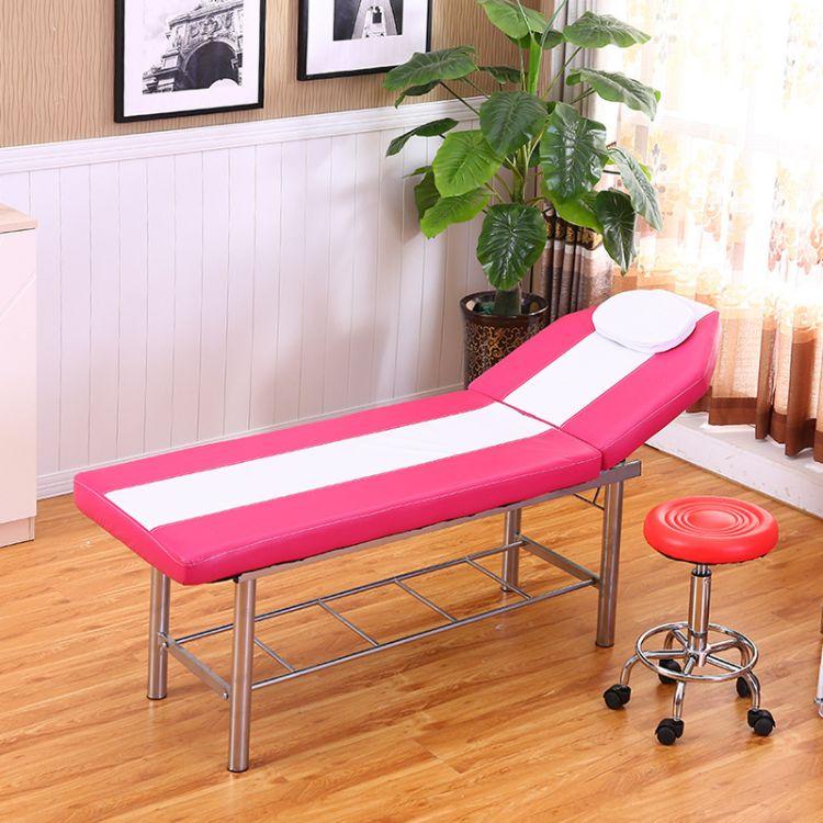 批发新款养生馆美容床 高档医用美容床 诊断床推拿针灸理疗床60宽