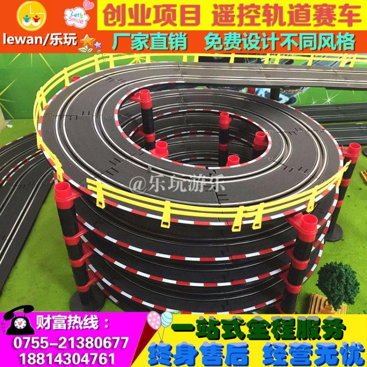 儿童游乐园室内设施电动轨道赛车遥控四轨道赛车大型商用项目
