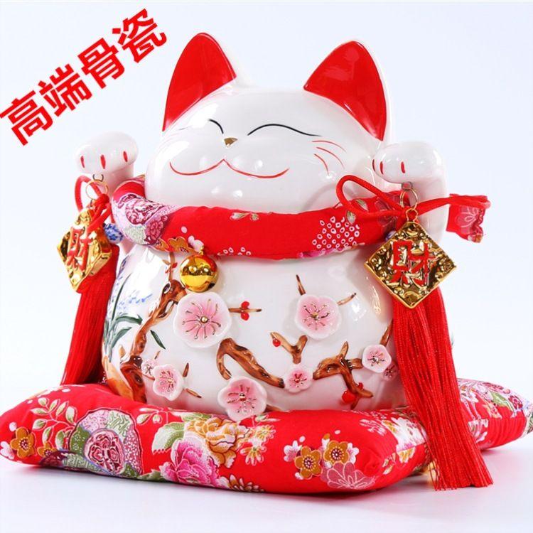 招财猫10寸四季发财摆件创意礼品家居开业陶瓷猫中大号储蓄罐存钱