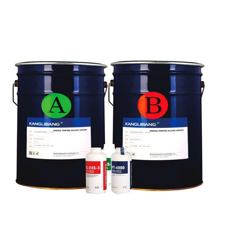 厂家直销钢化膜专用AB胶原材料康利邦KL-9302 1g到5g有机硅压敏胶