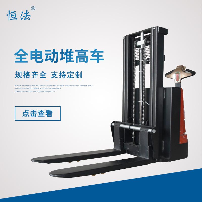 厂家供应步行式全电动堆高车液压装卸叉车全自动升降车托盘升高车