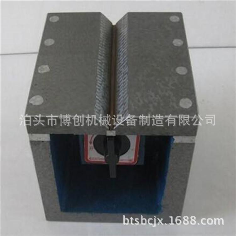 铸铁方箱 镁铝方筒 大理石方箱 博创机械专业制造