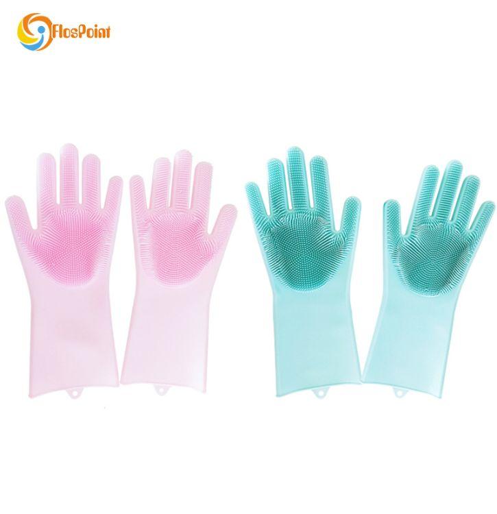 亚马逊热卖 硅胶洗碗手套 厨房清洁手套