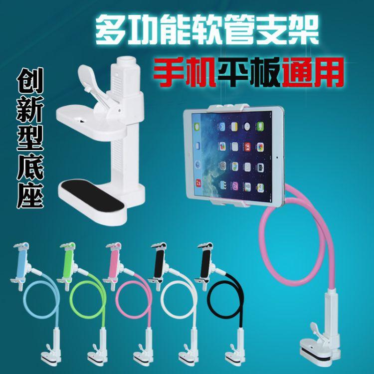小懒虫懒人手机支架平板ipad床头手机架懒人支架创意桌面夹子神器