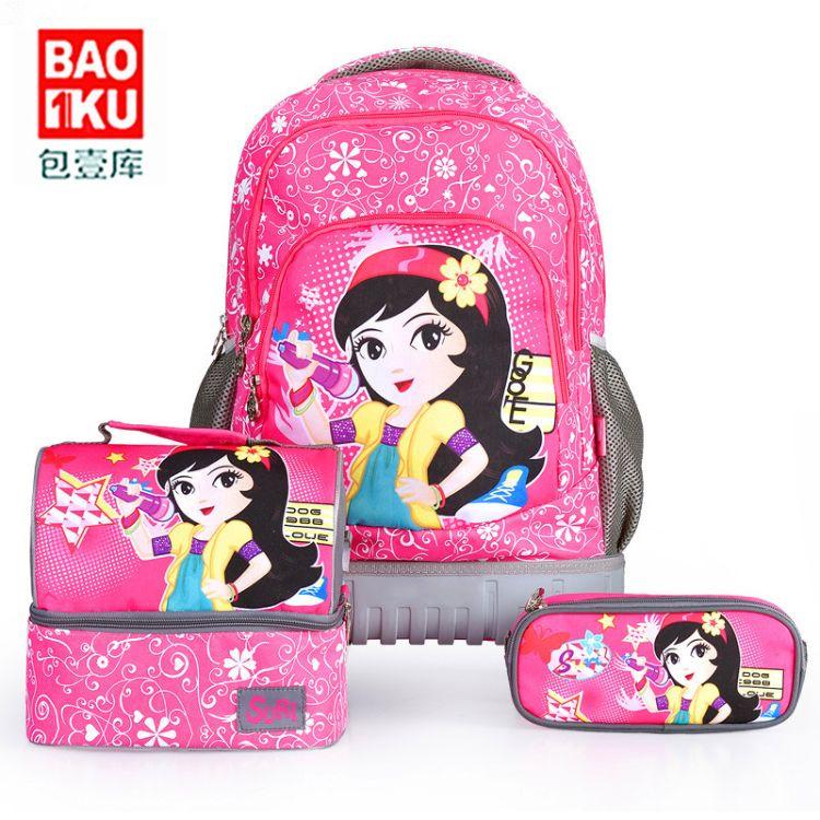 厂家直销时尚苏瑞女孩小学生1-6年级拉杆书包儿童三件套一件代发