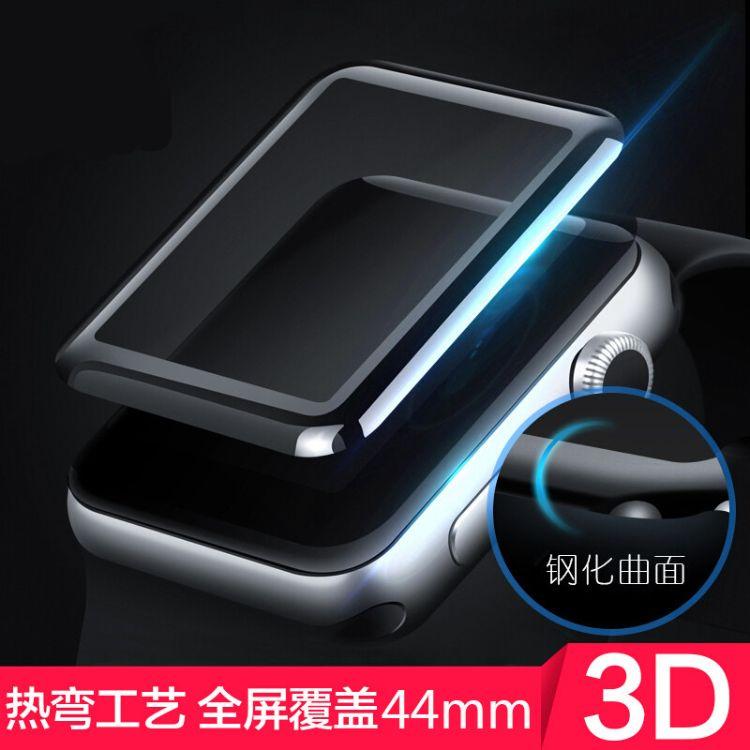 合适apple watch4曲面钢化膜iwatch保护膜44mm苹果手表3D全屏贴膜