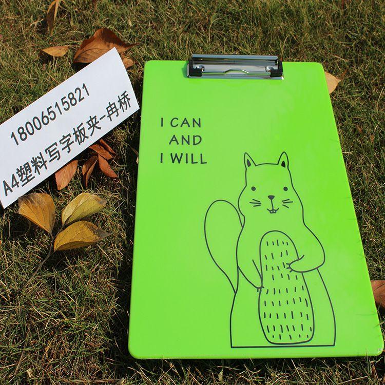 A4书写垫板文件夹学生学习垫书写板夹厂家印刷加工图写字板夹板