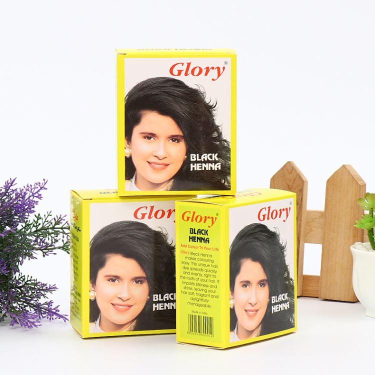 厂家定制 家居日化用品包装盒 护发产品外包装彩盒 质优价廉