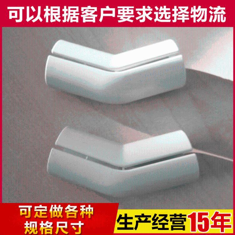 厂家批发表面弯头145度C型管弯头  C型管线卡弯头 塑料c型管弯头
