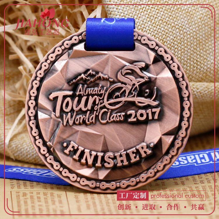 骑行运动奖牌定制 锌合金奖牌 马拉松纪念奖牌   奖章带可设计