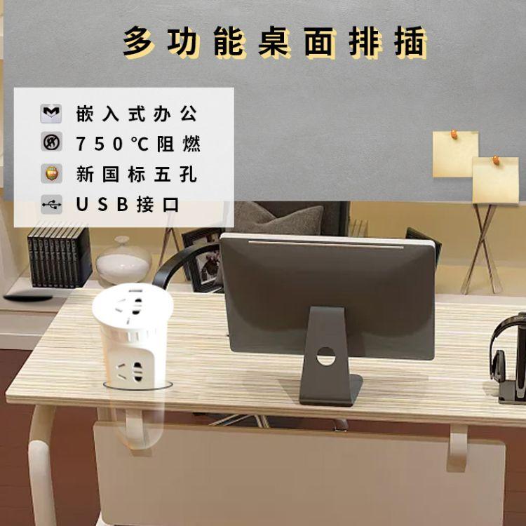 厂家直销多功能桌面排插会议室 KTV 智能USB插座接线板可贴牌批发