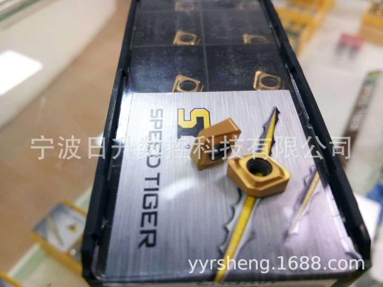 台湾震虎双面铣刀片 CNGX07 3225