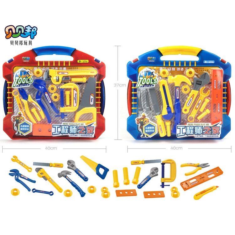 吸塑板儿童男孩维修工具套装工程师之家系列玩具工厂直销质量保证