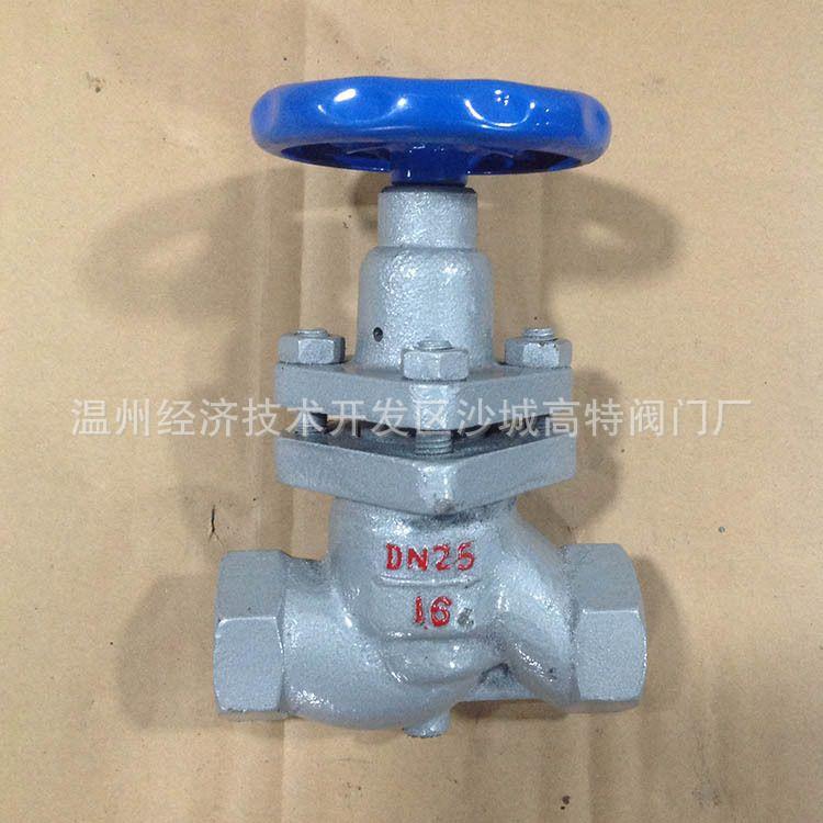 厂家直销 U11S-16P/25P DN25 内螺纹丝口截止阀 不锈钢304柱塞阀