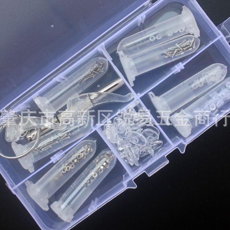 家庭维修盒组合套装 钟表无框太阳眼镜架 鼻托螺丝盒螺帽刀工具包