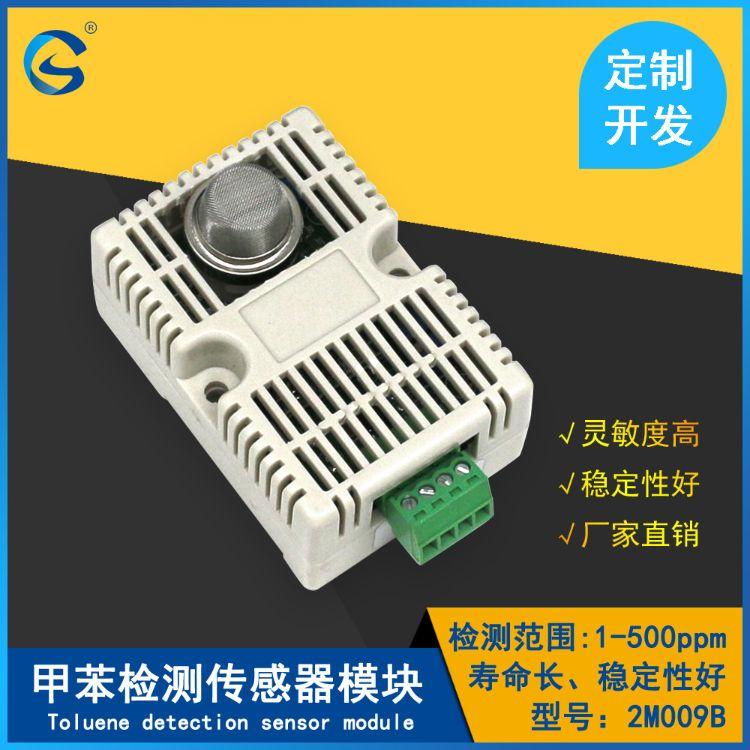 龙戈电子 半导体型  甲苯 气体检测 传感器 模块  带壳新品