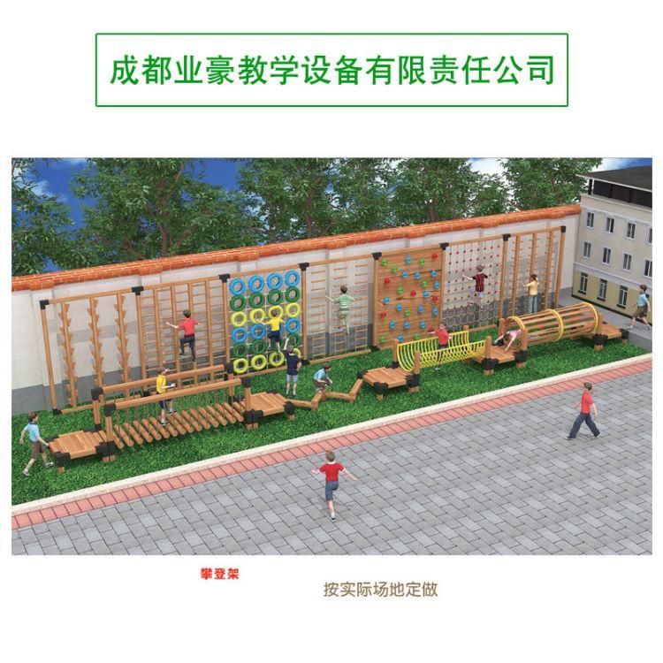 儿童户外柳桉木制攀爬架 室外大型木质玩具 幼儿园黄花梨轮胎爬网