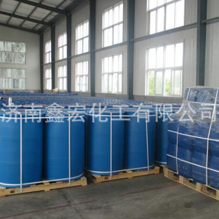 卡松杀菌防腐剂 防霉剂量大优惠 洗涤卡松厂家
