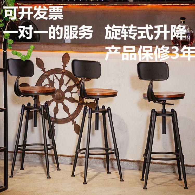 实木酒吧椅家用吧台椅旋转升降靠背椅子美容椅高脚吧台椅凳圆凳子