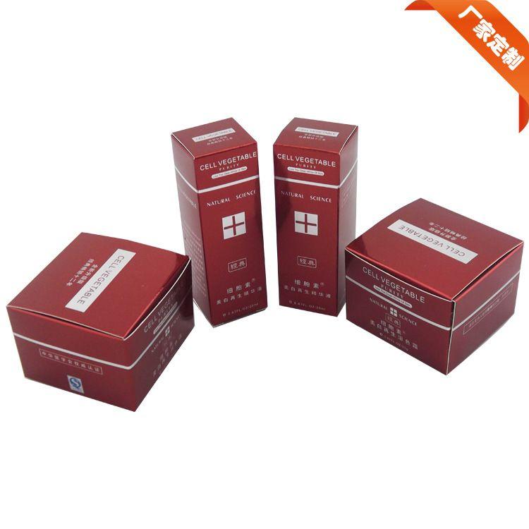 定做精品纸盒化妆品包装盒 彩盒设计隐形眼镜盒眼霜包装盒