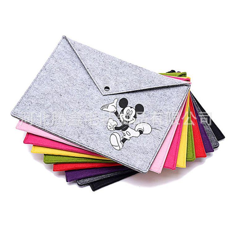 定做创意时尚办公文教收纳包A4文件收纳袋绿色环保病历档案毛毡袋