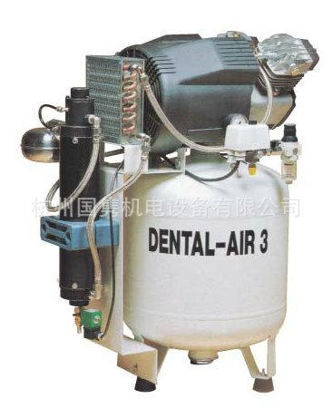 环保高压空压机厂家