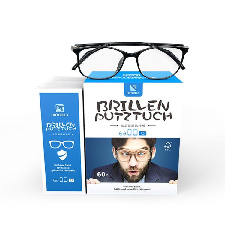 一次性清洁纸巾手机杀菌纸巾速干眼镜湿巾眼镜布相机擦镜纸60片装