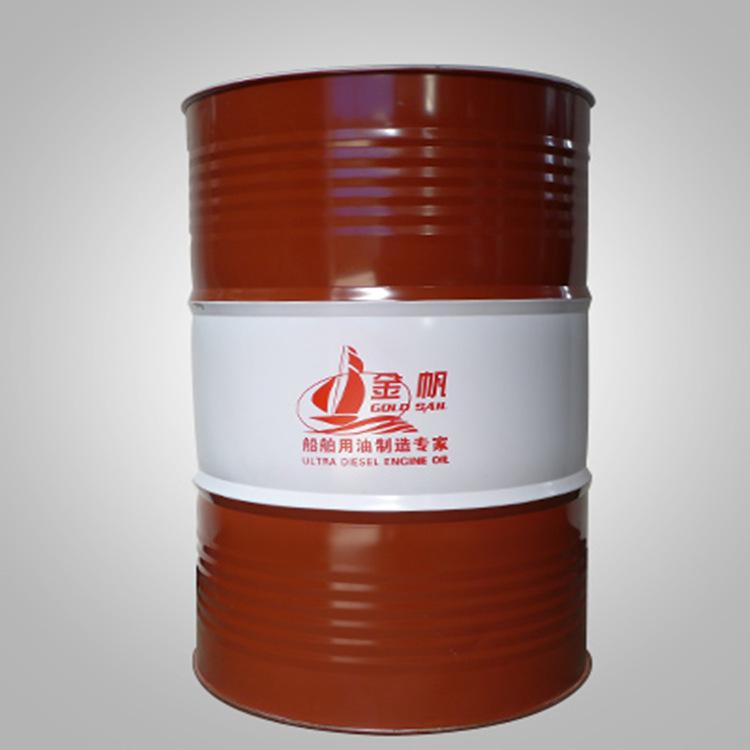 金帆牌船舶用润滑油厂家直销 船用制冷压缩机用冷冻机油
