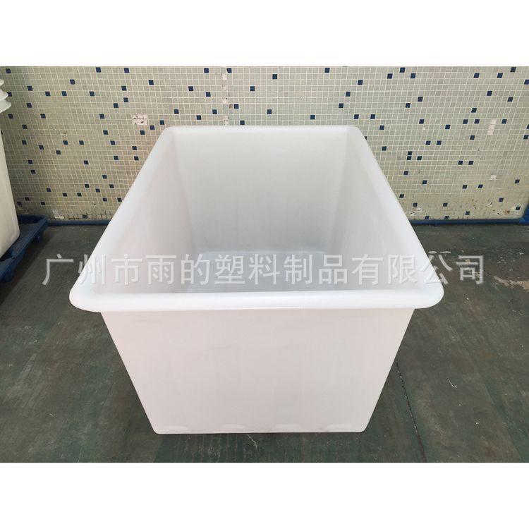 广州雨的公司  供应方箱  周转箱  PE方箱 滚塑箱 布草车桶 染整方箱  专业定制厂家
