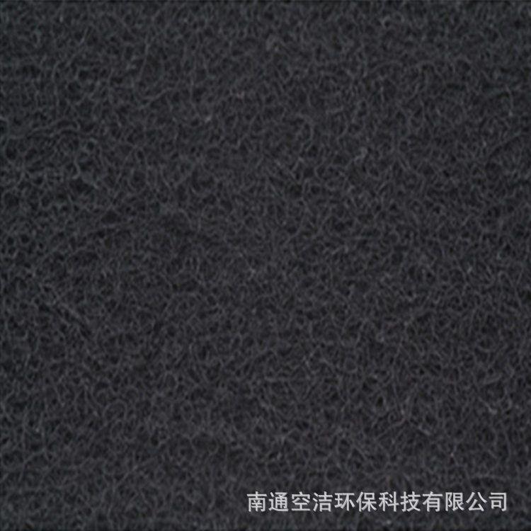 生产销售 5mm厚吸附VOC 空气过滤器活性炭纤维针刺棉滤网