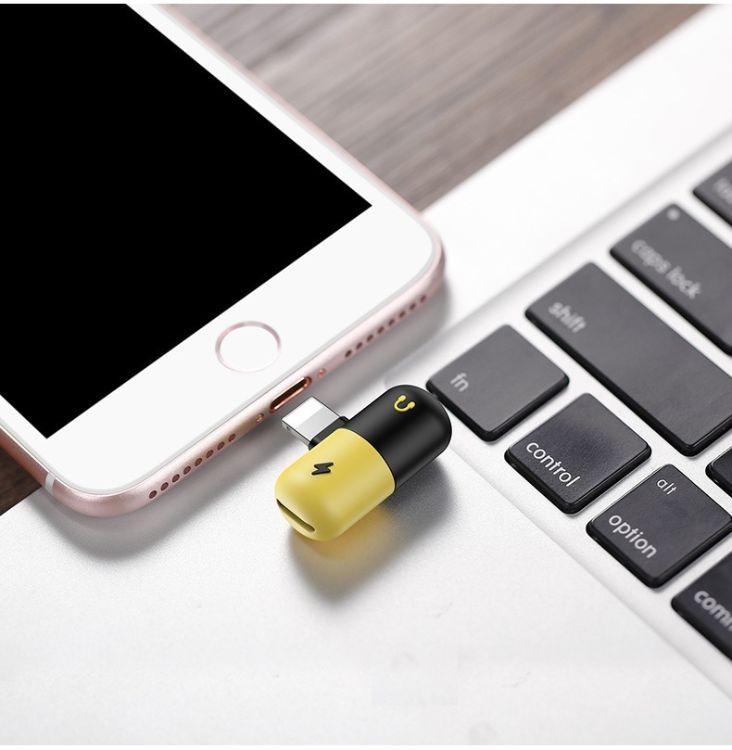 胶囊药丸转接头苹果X耳机音频线双Lightning通话充电二合一