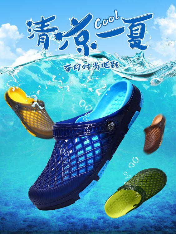 夏季洞洞鞋男士厚底包头凉鞋休闲鞋防滑透气沙滩鞋学生韩版潮拖鞋
