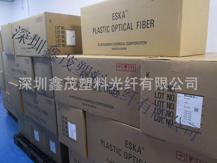 现货原装三菱光缆 GH4002 三菱光纤双芯并线 通信级塑料光纤