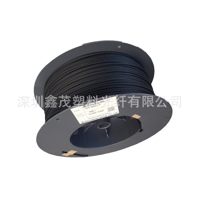 原装三菱SH-1032塑料光纤光缆-传感器光纤