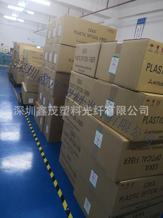 供应原装进口三菱SH-1001光纤单芯塑料光纤