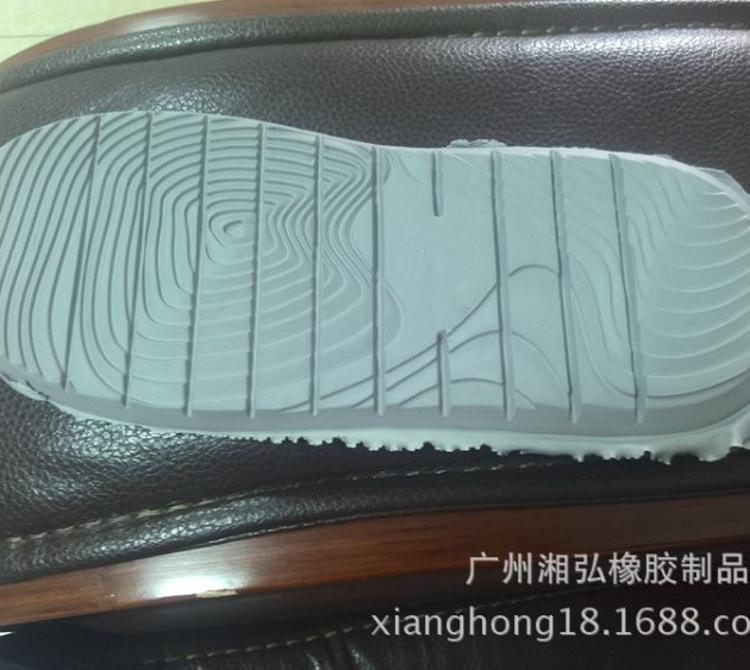 秋冬新款男士EVA发泡高弹耐磨EVA鞋底厂家批发直销定做明星同款