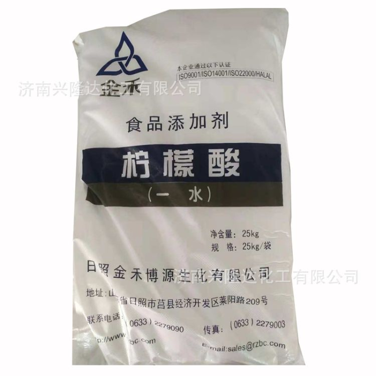 柠檬酸 日照金禾柠檬酸一水厂家供应现货供应25KG包装