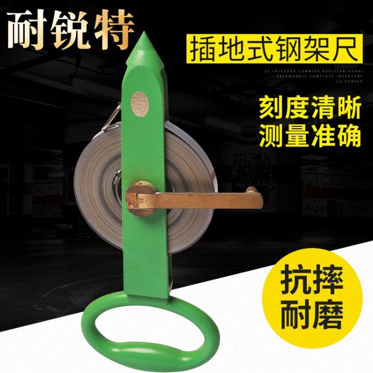 手摇式防水钢架尺批发 插地式钢架卷尺 手摇测绘测量工程尺子