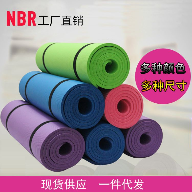 瑜伽垫10MM初学者垫加宽加厚防滑健身垫平板批发俯卧撑垫一件代发