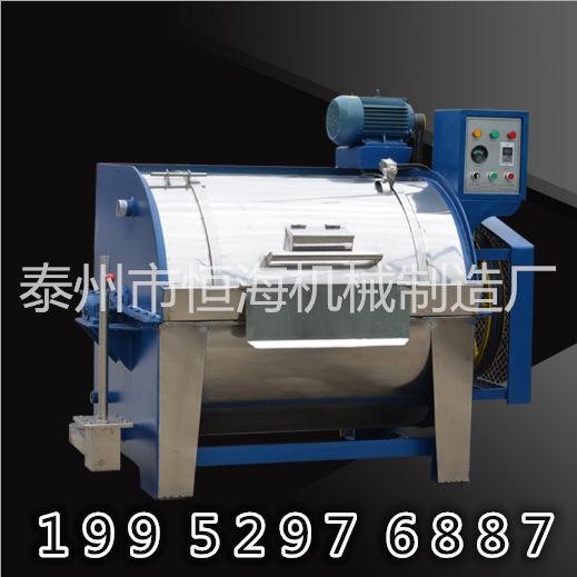 厂家直销工业滚筒水洗设备酒店水洗机全自动大型工业水洗机