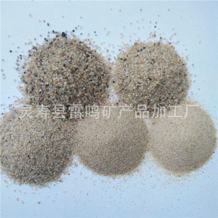 厂家直销圆粒石英砂 环氧地坪专用圆粒砂质感砂 自流平沙