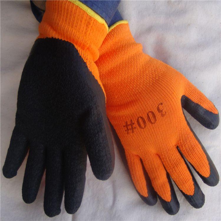 毛绒毛圈乳胶浸胶劳保手套保暖耐磨防寒加厚工作防护手套