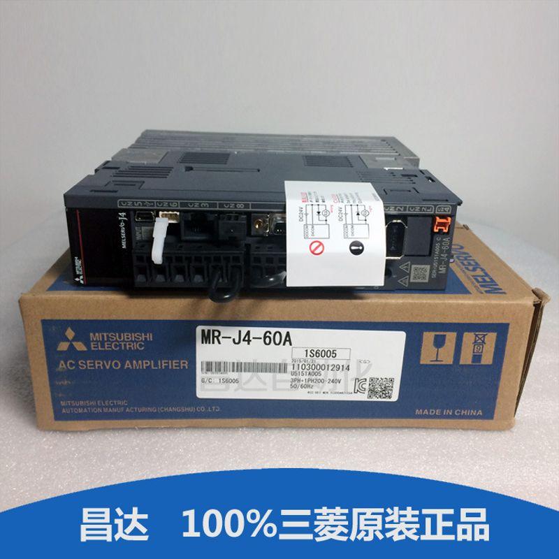 三菱伺服电机驱动器MR-J4系列MR-J4-60A 代理批发价格从优