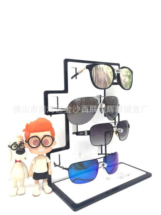 错层亚克力有机玻璃眼镜置物架陈列道具饰品展架墨镜架橱窗挂件