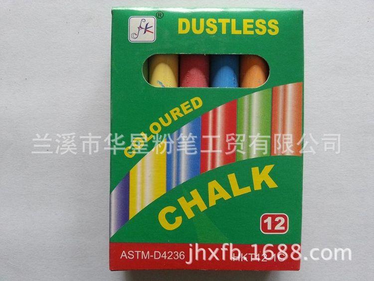 【华星粉笔】12支彩色 碳酸钙粉笔 无尘无毒环保