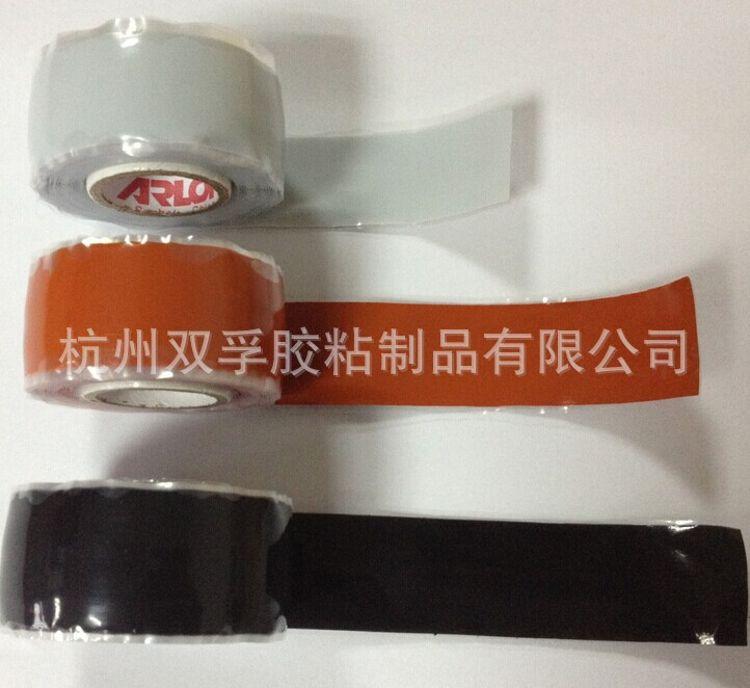 厂家供应硅橡胶自粘带  绝缘环保 耐温260度