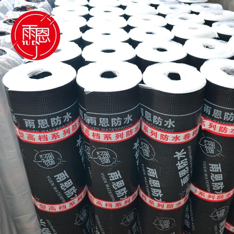 生产供应 sbs改性沥青防水卷材 sbs防水卷材  耐低温沥青防水卷材