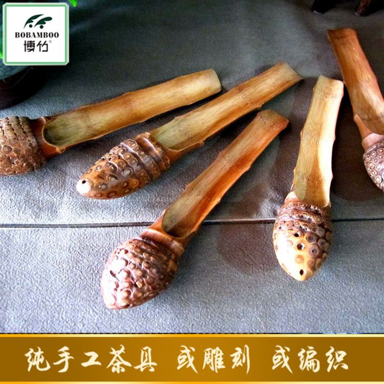 2017新款碳化竹根茶则 手工斑竹茶铲日式竹茶勺