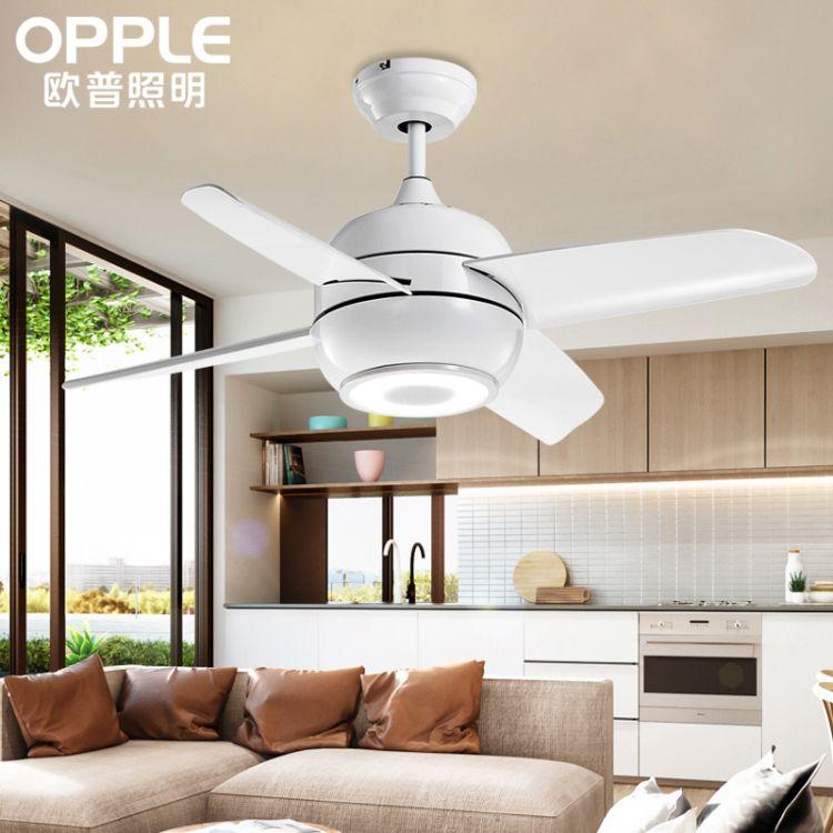 欧普照明LED风扇灯带蓝牙音箱会唱歌的吊扇灯现代简约餐厅灯 悦风