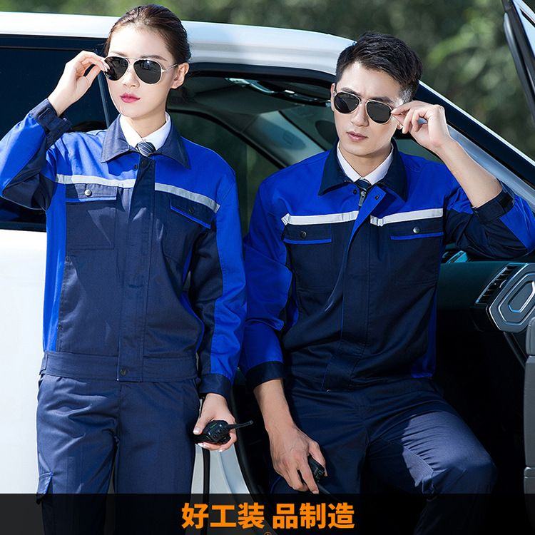 郑州工装定制-工作服定做-河南定制工装厂家-100件以上上门沟通订做工作服